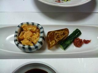 柿右衛門 前菜