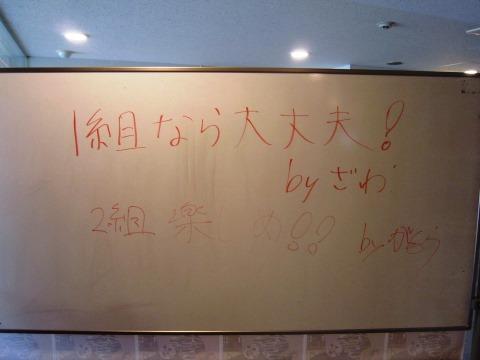 2016仙理美祭裏話13