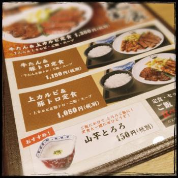 食べ物23