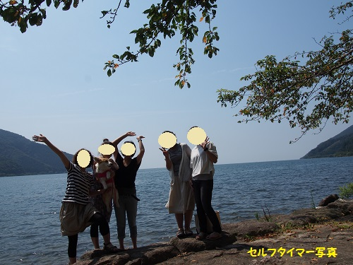 琵琶湖でみんなで