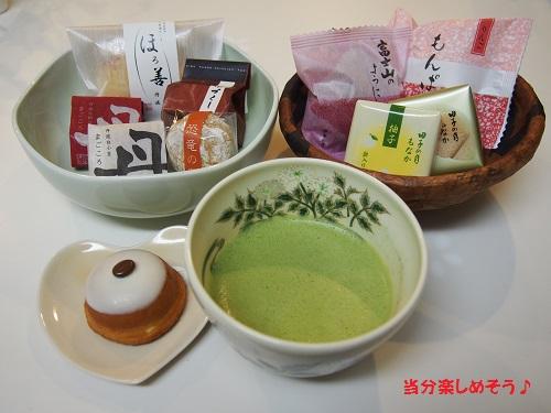 和菓子いっぱい