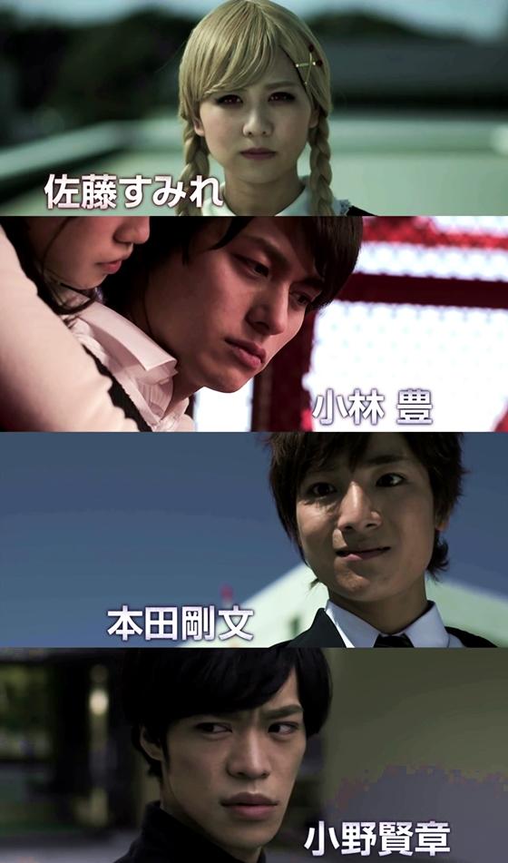 燐寸少女 マッチショウジョ (2016)