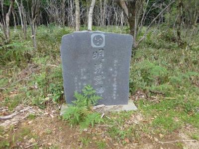 弁天沼のある石碑