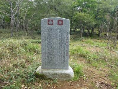 弁天沼にある石碑