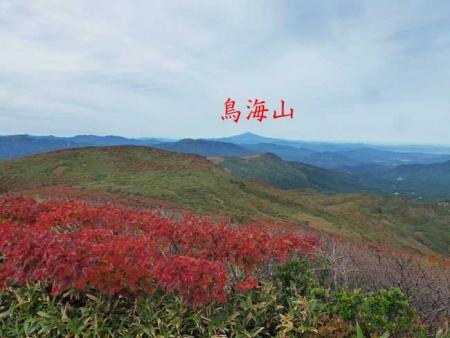 山頂kら見る鳥海山