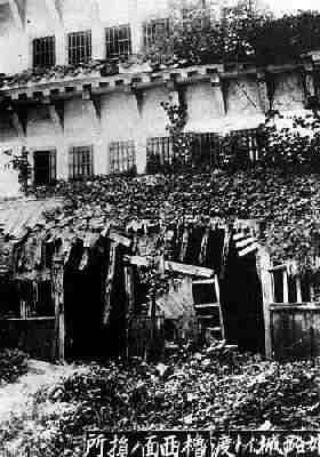 姫路城古写真