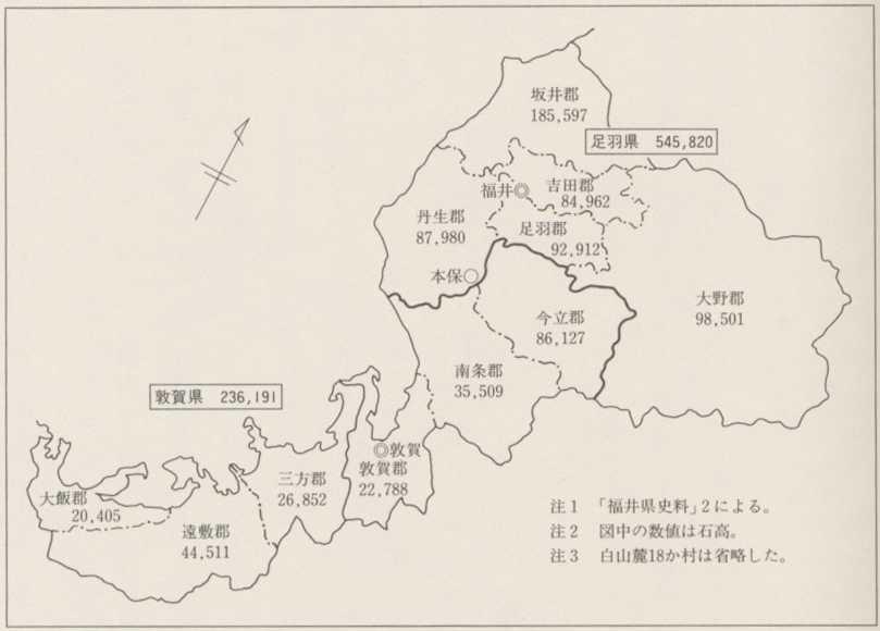 足羽県地図