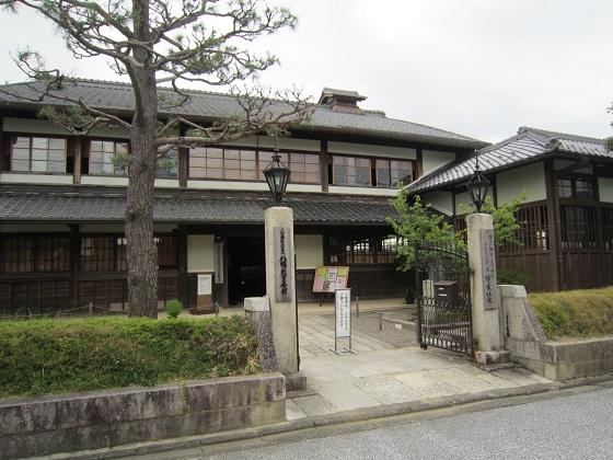 近江八幡 旧伴家住宅