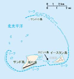 ミッドウェー島
