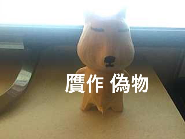 IMG_9905_20160907102337de5.jpg
