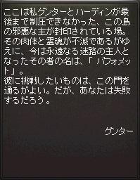 LinC0951-20.jpg