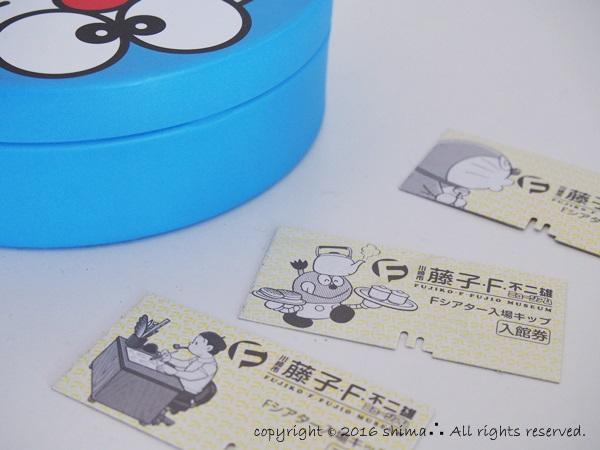 20160602藤子F不二雄15