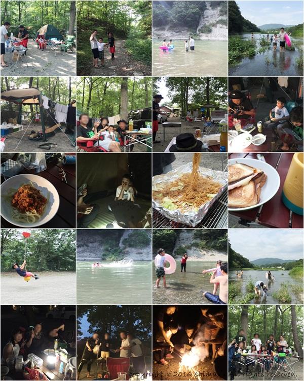 20160909連泊夏キャンプ1
