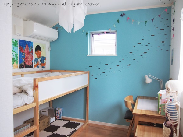 20161004子供部屋にベッド1