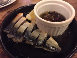Grill Fish Fire ~ガーリックオイル~