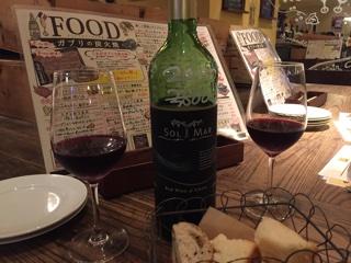 赤ワインボトル