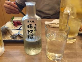 冷酒(富久娘)
