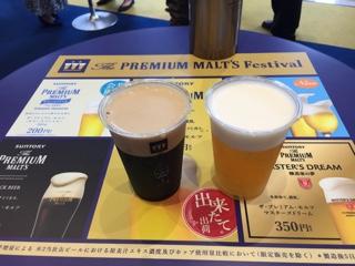香るエール & 黒ビール