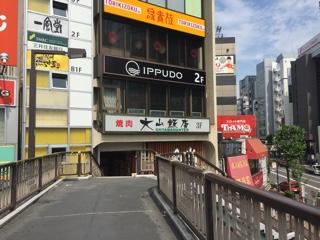 五反田の一風堂新店舗