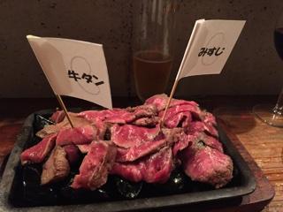 合い盛り(厚切り牛タン+みすじ)