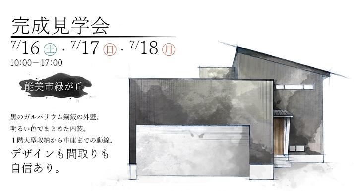 H2871618_banner1.jpg