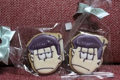 一松クッキー