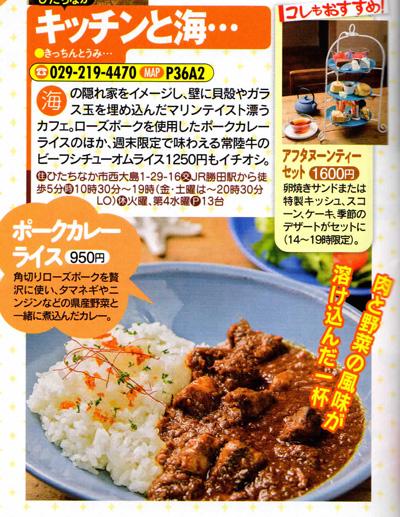 kitchen-umi.jpg