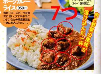 kitchen-umi2.jpg