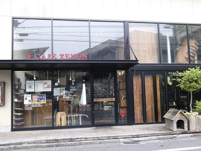 Ⅱ CAFE ZENON