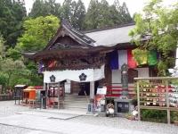 37岩本寺