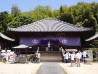 49浄土寺