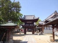 53円明寺