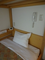 HOTEL AZ 愛媛松山西店1