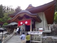 66雲辺寺
