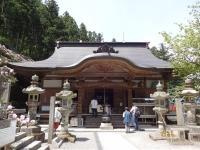 60横峰寺