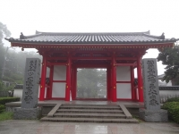 84屋島寺