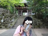 88大窪寺