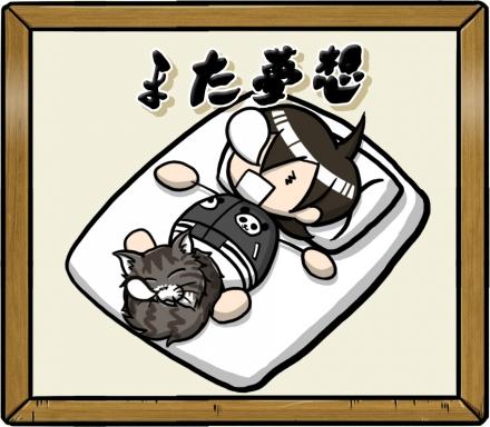02_また夢想A