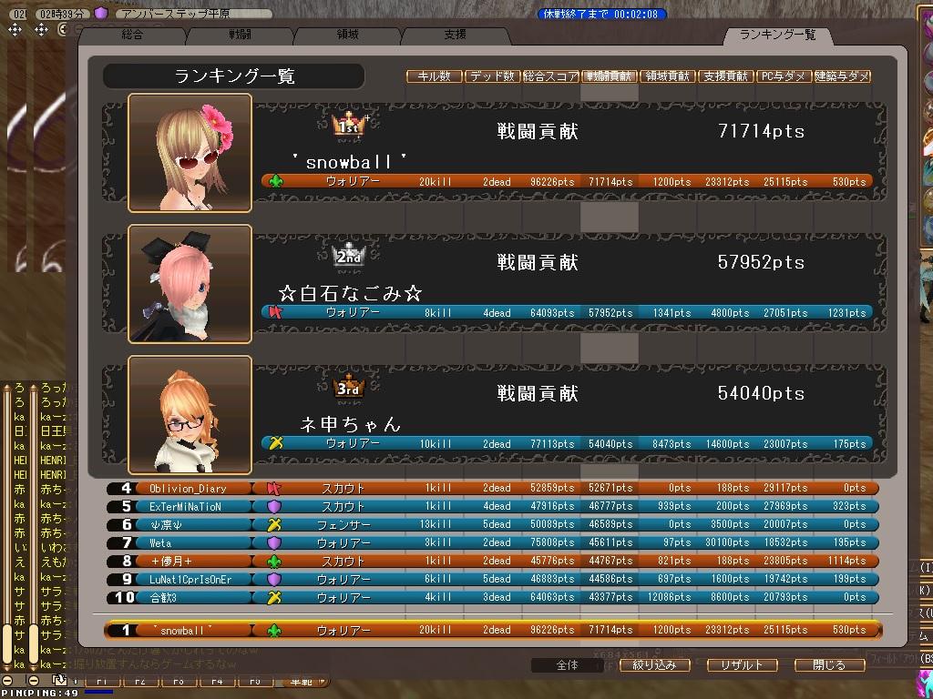 純大剣20-2-25k