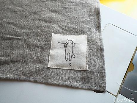 干され猫縫い付け