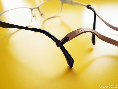 眼鏡ストラップ_2