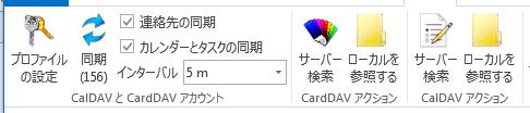 eco_gui_jp_new.png