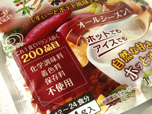 彩穀健美-2