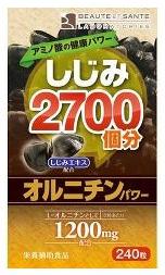 しじみ2700個分 サプリメント