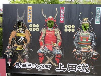 IMG_4456 上田城