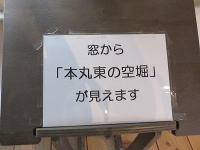 IMG_4510 南櫓