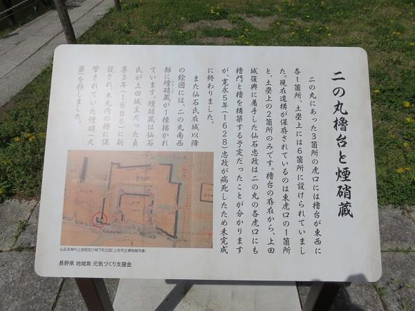 IMG_4541 櫓台