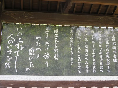 IMG_4556 招魂社