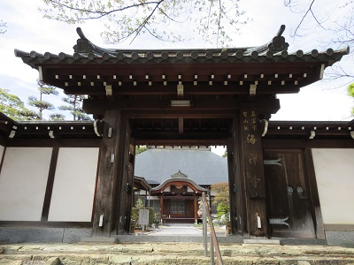 IMG_4635 海禅寺