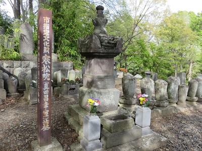 IMG_4655 寒松院の墓